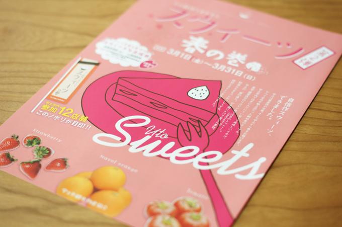 sweets2013.jpg
