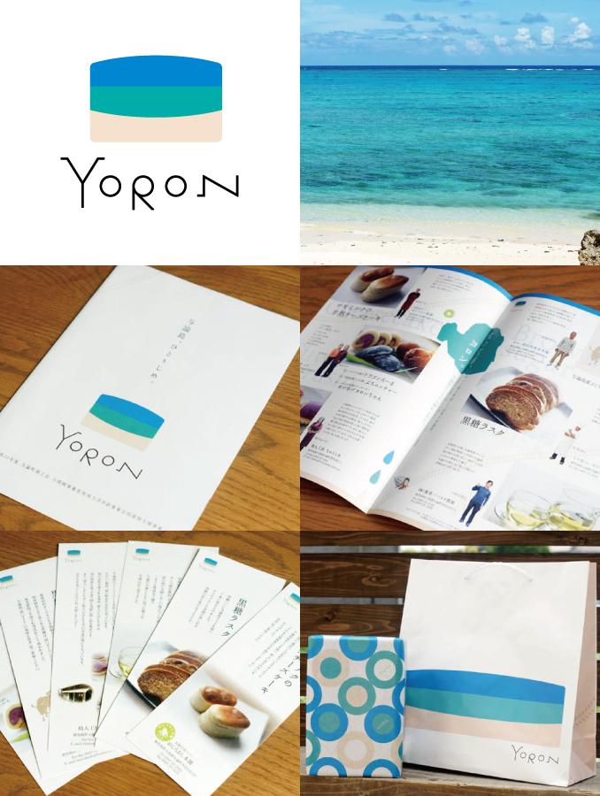 yoron1.jpg